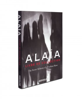 New Mags - New Mags Alaïa Livre de Collection